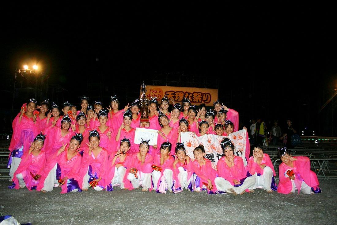 2006 8天理な祭り 4