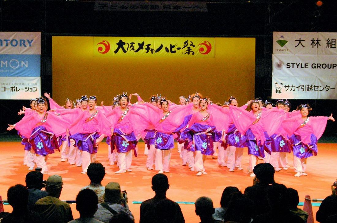2006 9大阪メチャハピー祭 1