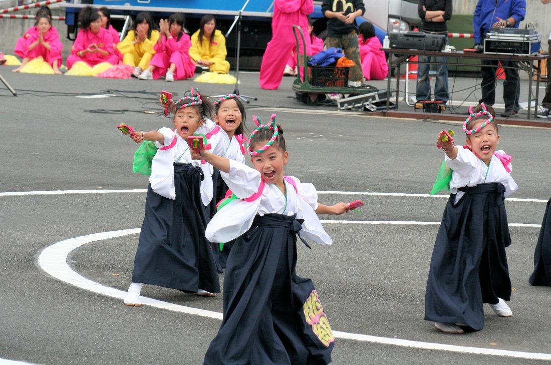 2006 13守口教習所地域ふれあい祭 1