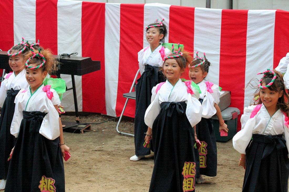 2006 14香里音楽フェスティバル 1
