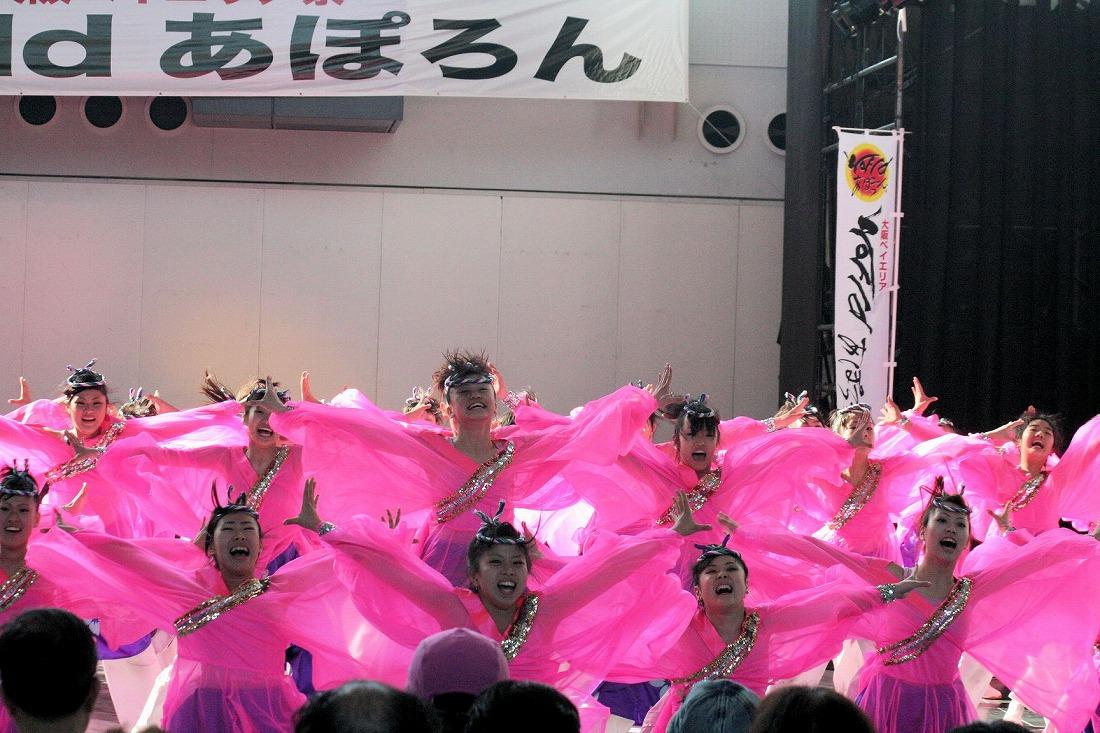 2006 21Worldあぽろん 1