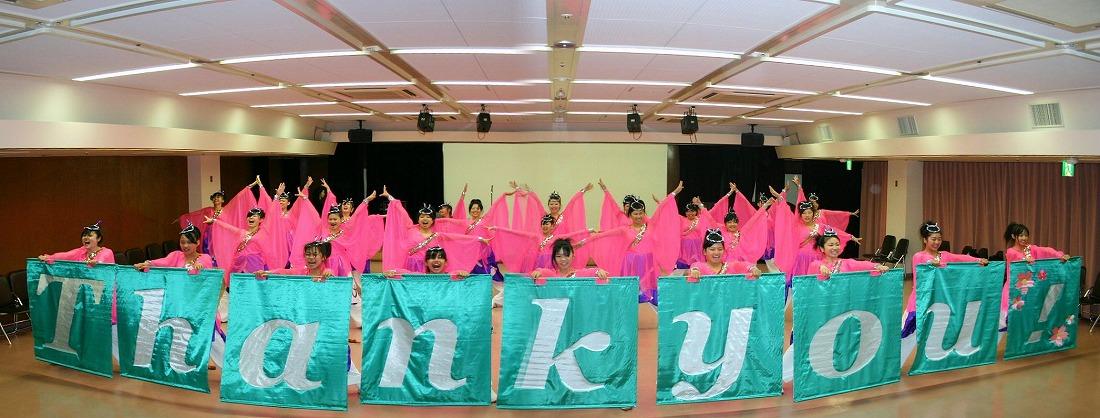 2006 23壮行会 1