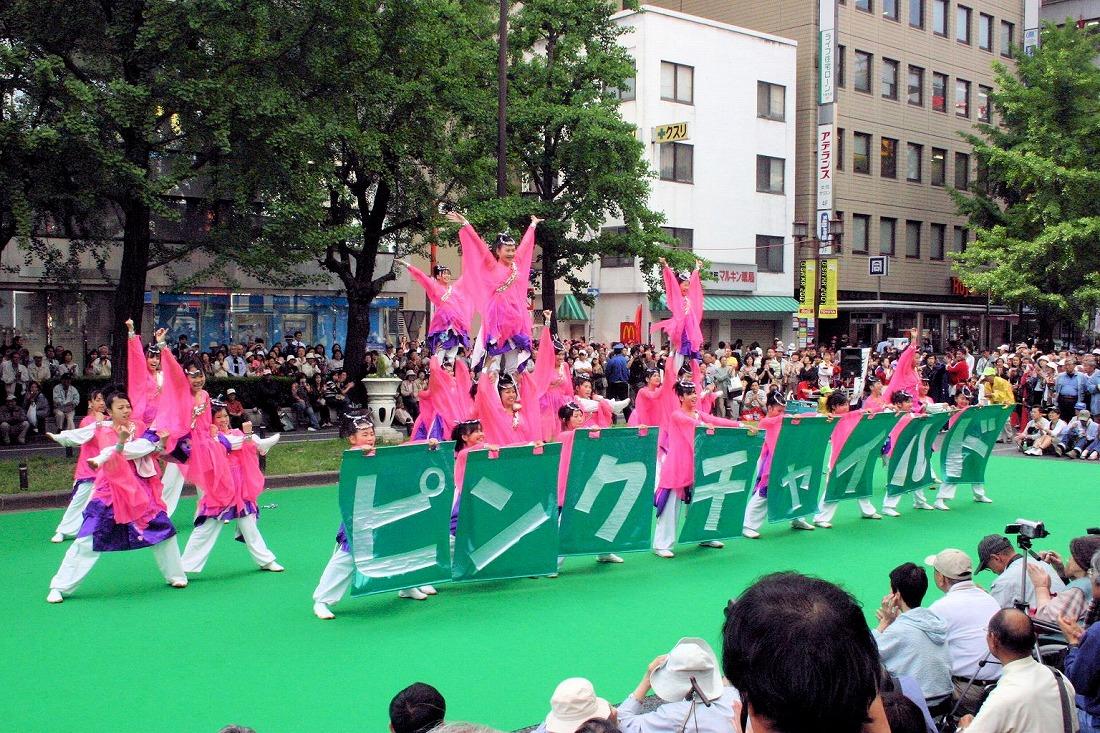 2006 25御堂筋オープンフェスタ 3