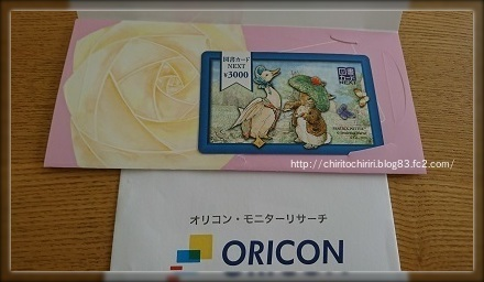 DSC_3060.jpg