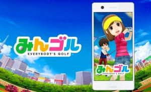 mingol-app-released.jpg