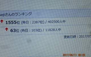 017_20170511195503ba7.jpg
