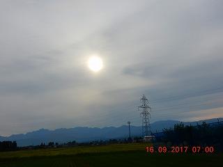 s-006_20170916202253b45.jpg