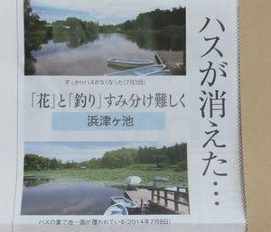 IMG_0385新聞