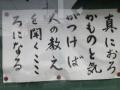 IMG_2710お寺さん