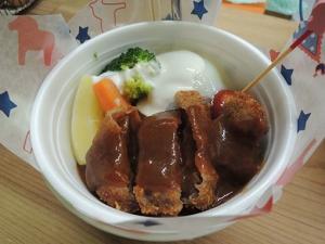 ビーフカツ丼