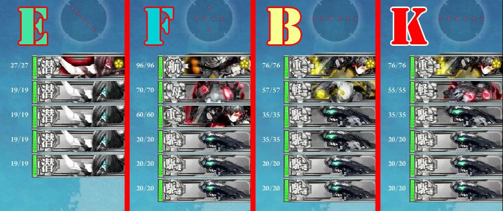 艦これ,攻略,1-6,敵編成,EO