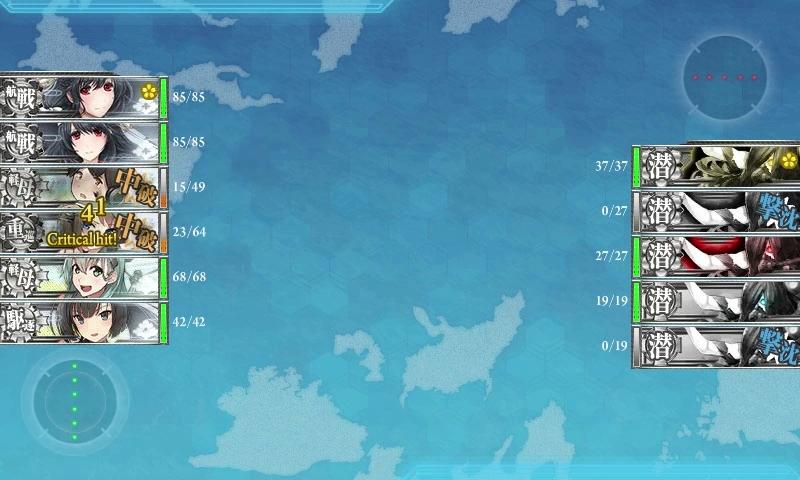 艦これ,攻略,1-6,危険な潜水地点I