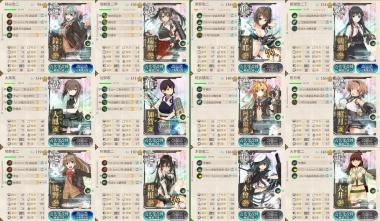 艦これ,17夏イベ,編成,装備,E6,最終編成用,最終のみ雷巡砲撃より