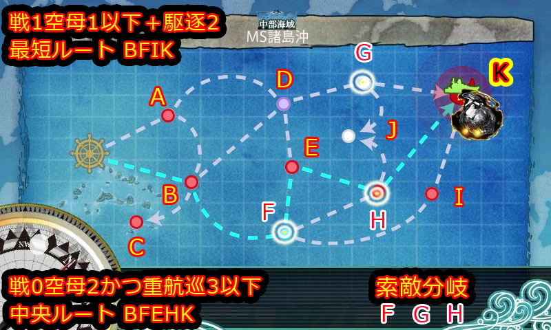 艦これ,6-2,MAP,自作R