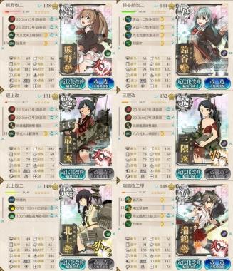 艦これ,熊野改二,6-2,新編「第七戦隊」、出撃せよ!,攻略,編成,装備