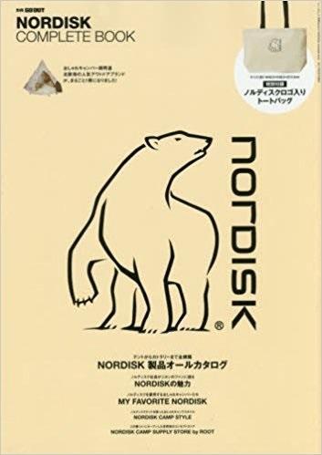 NORDISK COMPLETE BOOK.jpg