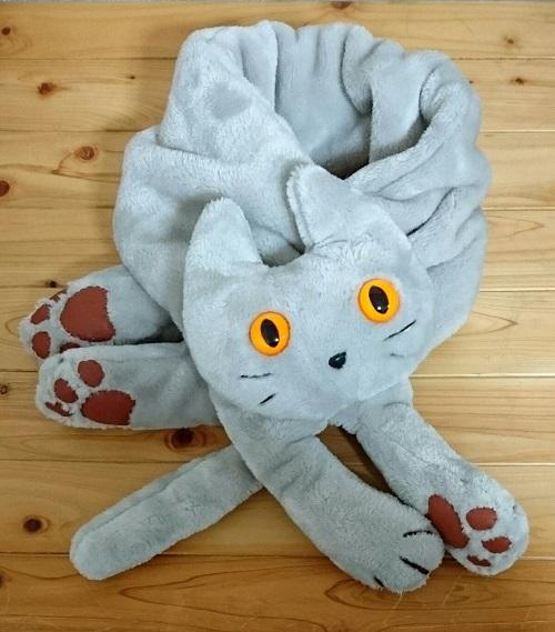 猫ミャフラーグレー