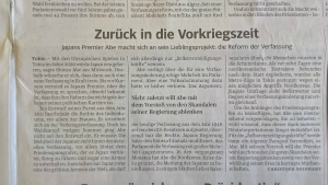 C-_WbG2XkAA9cg1今日の南ドイツ新聞