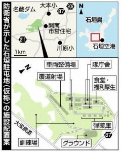 23f516009e98f206014b86adbb1a04b1陸自駐屯地図を初提示