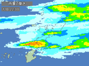 202010-0000-pf4700-20170612220000雨雲