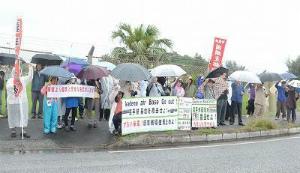 6229dbb6942dc7旧駐機場使用で抗議集会
