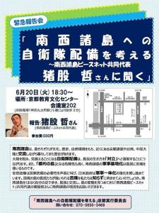 DCyUWupU0AA__lZ京都へ来ています。