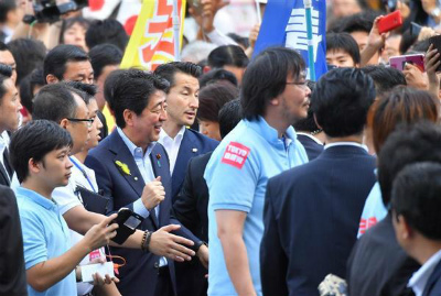 DDp_PAsU0AAi_Sa産経ニュース