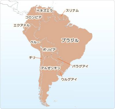 s_america南米