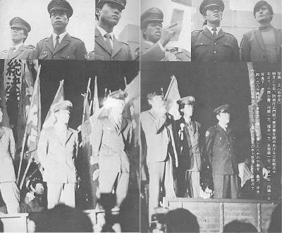 DG9mSsMUQAAbV0G45年前、東京と沖縄で