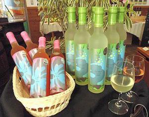 97cc12b17b5b38263f492a1139a66c04沖縄県産ワインが最高賞