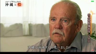 DJXfaK-VYAAxtFFNHKスペシャル「沖縄と核」