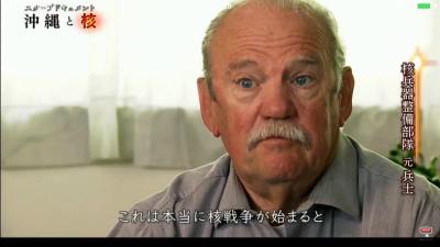 DJXfaK2VoAELrpnNHKスペシャル「沖縄と核」