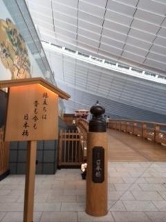 170716_haneda1