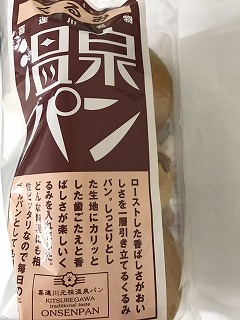 パン (3)