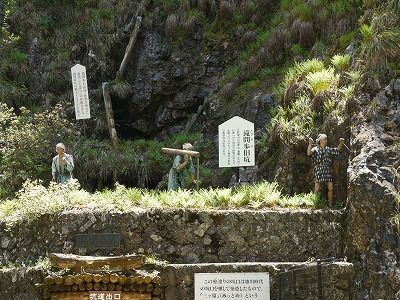 生野銀山2 (2)