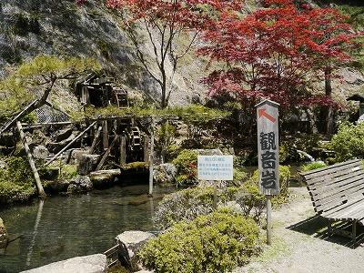生野銀山4 (1)