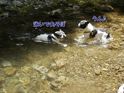 生野銀山6 (3)