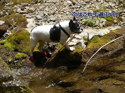 生野銀山7 (4)