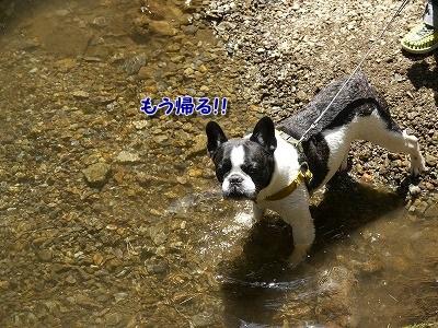 生野銀山7 (1)