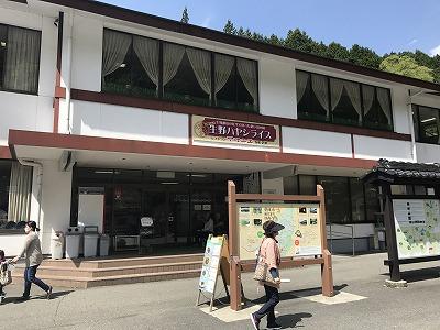 生野銀山9 (5)