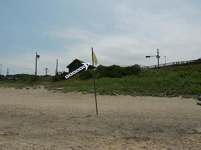 白兎海岸 (6)