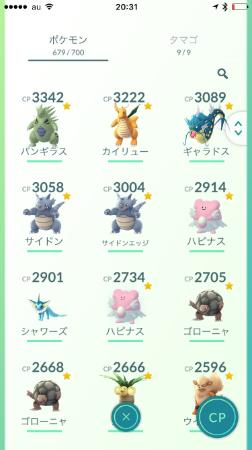 new_写真 2017-08-15 20 31 43