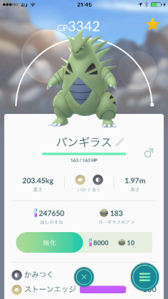 new_写真 2017-08-15 21 45 42