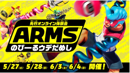 armsd1.jpg