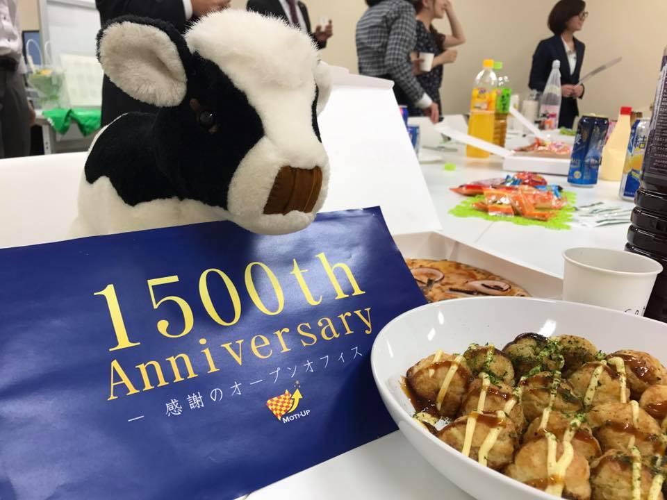 20170606ブログネタ①