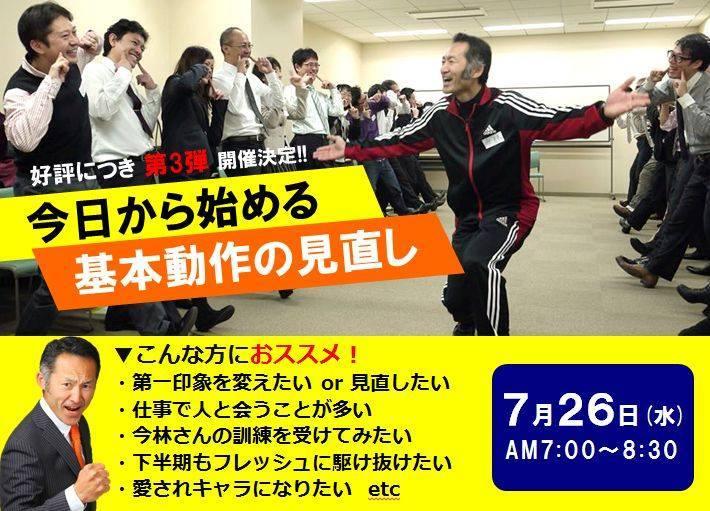 Imahayashi_san (1)