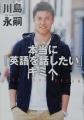 川島DSCN1738