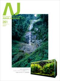 AJ261_news_01.jpg