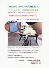 IMG_20170721074317187.jpg