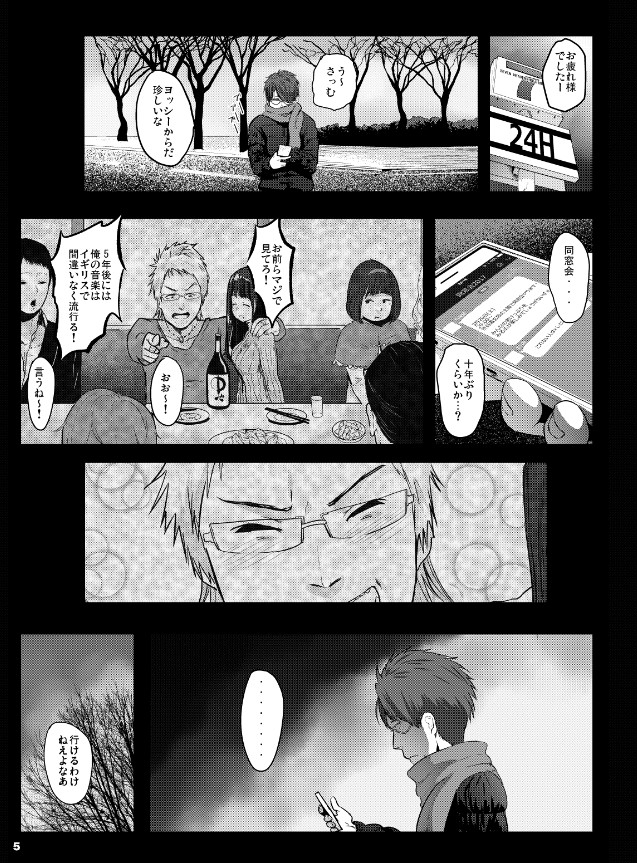 kemono02.jpg